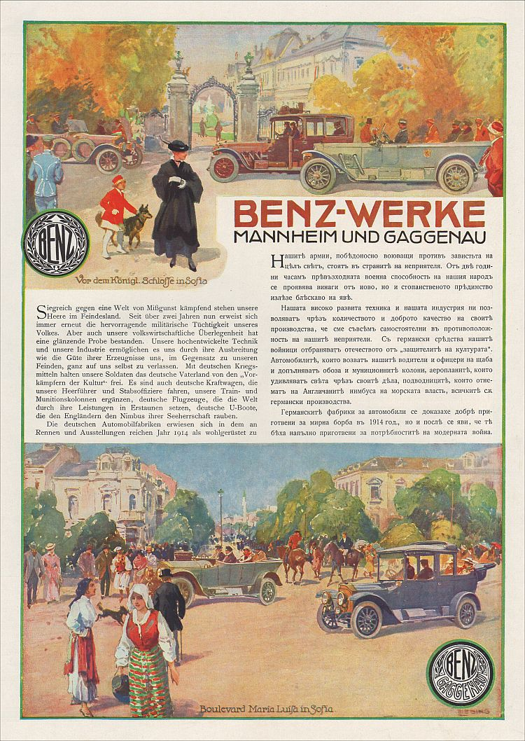 benz werk gaggenau mannheim 1916 reklame xxl liebing gasmotorenfabrik lkw ad ebay. Black Bedroom Furniture Sets. Home Design Ideas