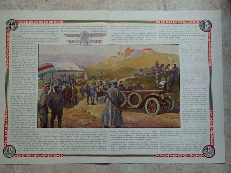 benz werk gaggenau mannheim 1916 reklame xxl liebing gasmotorenfabrik lkw ad ebay. Black Bedroom Furniture Sets. Home Design Ideas